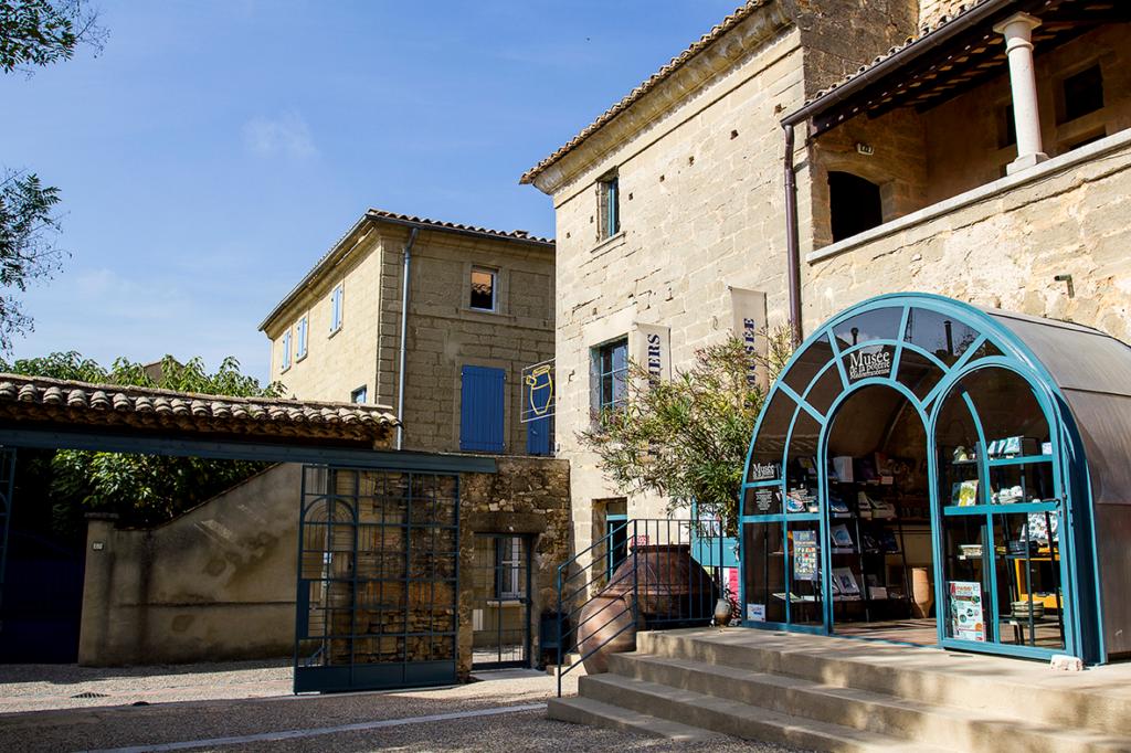 Musée de la Poterie Méditérranéenne