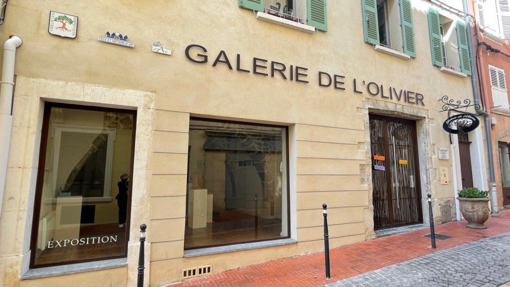 Galerie de l'Olivier à Ollioules